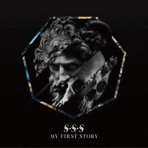 新品/CD/S・S・S MY FIRST STORY dorama