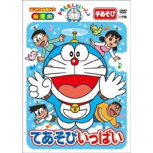 新品/DVD/はじめての知育DVDシリーズ::...の関連商品3