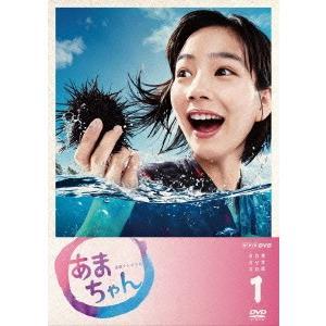 新品/DVD/あまちゃん 完全版 DVD−BOX 1 能年玲...