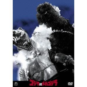 新品/DVD/ゴジラ対メカゴジラ 大門正明の関連商品10
