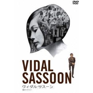 新品/DVD/ヴィダル・サスーン ヴィダル・サッスーン...