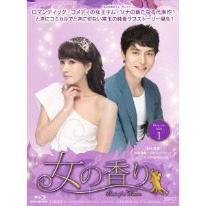 新品/ブルーレイ/女の香り ブルーレイBOX1 キム・ソナ