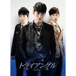 新品/ブルーレイ/トライアングル ブルーレイBOX1 キム・ジェジュン