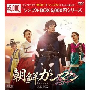 新品/DVD/朝鮮ガンマンDVD−BOX1 イ・ジュンギ dorama