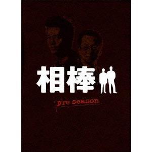 新品/DVD/相棒 pre season DVD−BOX 水谷豊