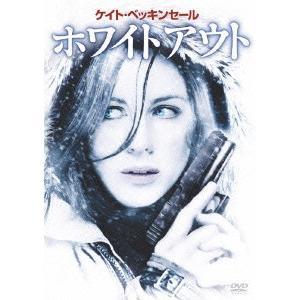 新品/DVD/ホワイトアウト ケイト・ベッキンセイル...