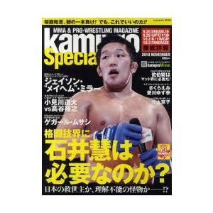 新品本/kamipro Special MMA&PRO−WRESTLING MAGAZINE 201...