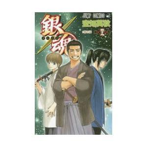 少年コミック 銀魂-ぎんたま- 59 ジャンプコミックス 空知 英秋の商品画像|ナビ