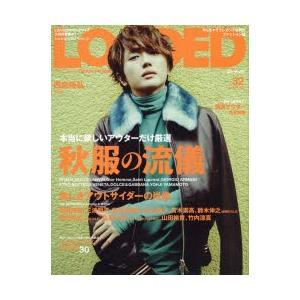新品本/LOADED VOL.32 秋服の流儀 Cover:...