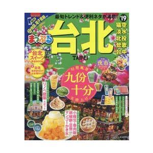 新品本/台北 '19