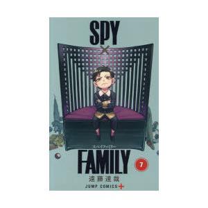 SPY×FAMILY 7 遠藤達哉/著 dorama