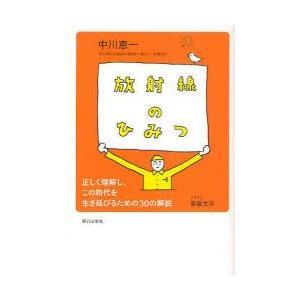 寄藤文平 本ノンフィクション書籍の商品一覧本雑誌コミック