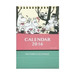 新品本/カレンダー '16 週めくりムーミン一家...