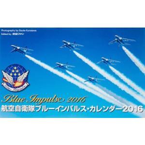 新品本/カレンダー '16 航空自衛隊ブルーイン ...