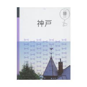 神戸 マニマニ JTBパブリッシング その他 の商品画像 ナビ