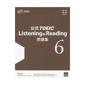 公式TOEIC Listening & Reading問題集 6 Educational Testi...