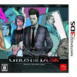 探偵 神宮寺三郎 GHOST OF THE DUSK 3DS / 新品 ゲーム|dorama