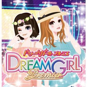ドリームガール プルミエ 3DS / 新品 ゲーム|dorama