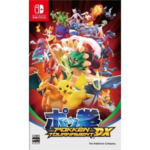 ポッ拳 POKKEN TOURNAMENT DX ニンテンドースイッチ / 新品 ゲーム|dorama