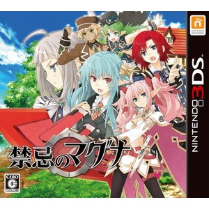 禁忌のマグナ 3DS / 新品 ゲーム|dorama