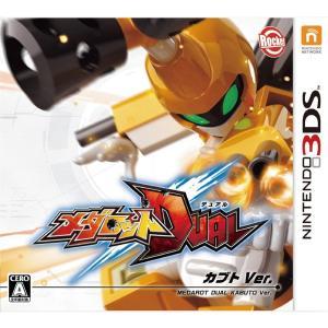 メダロットDUAL カブトver. 3DS / 新品 ゲーム|dorama