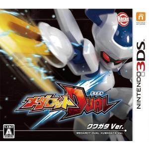 メダロットDUAL クワガタver. 3DS / 新品 ゲーム|dorama