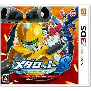 メダロット8 カブトVer. 3DS / 新品 ゲーム|dorama