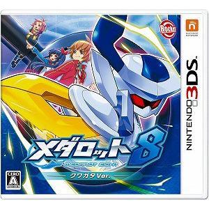 メダロット8 クワガタVer. 3DS / 新品 ゲーム|dorama