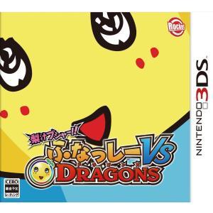 梨汁ブッシャー ふなっしー VS DRAGONS 3DS / 新品 ゲーム|dorama