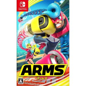 ■タイトル:ARMS ■ヨミ:アームズ ■機種:Nintendo Switch ■ジャンル:対戦格闘...