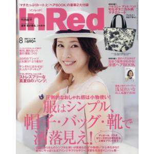 新品本/In Red(インレッド)