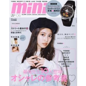 新品本/mini(ミニ)|dorama