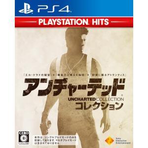 アンチャーテッド コレクション PlayStationHits PS4  / 新品 ゲーム