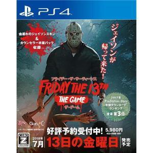 フライデー・ザ・サーティーンス:ザ・ゲーム 日本語版 PS4 ソフト PLJM-16185 / 新品 ゲーム dorama