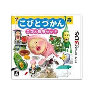 ■タイトル:こびとづかん こびと観察セット ■ヨミ:コビトヅカンコビトカンサツセット ■機種:3DS...