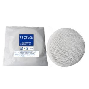 空気清浄機用 加湿フィルター FE-ZEV06 交換用 非純正|dorarecoya