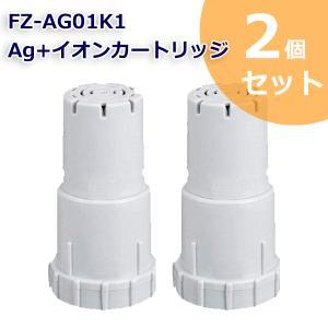 FZ-AG01K2 Ag+イオンカートリッジ FZ-AG01K1 シャープ加湿空気清浄機/加湿器 交換用 ag イオンカートリッジ fz-ago1k1 (互換品/2個入り) SHARP 互換|dorarecoya
