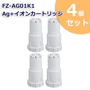 FZ-AG01K2 Ag+イオンカートリッジ FZ-AG01K1 シャープ加湿空気清浄機/加湿器 交換用 ag イオンカートリッジ fz-ago1k1 (互換品/4個入り) SHARP 互換|dorarecoya