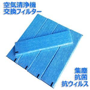 ダイキン 対応品番:KAC006A4 KAC017A4 5枚入り 空気清浄機交換用フィルター 交換用...