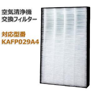 KAFP029A4・TCK70M ダイキン 互換 空気清浄機交換用フィルタ 交換用集塵フィルタ 送料無料 静電HEPAフィルター互換品 (非純正)(1枚)|dorarecoya