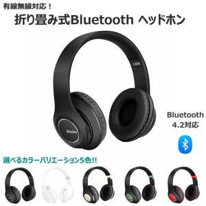 【対応機種】Bluetooth(ブルートゥース)機能搭載の各種デバイスに対応。 【主な仕様】 型番:...