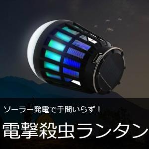 カラー:ブラック 重量:400g サイズ:14x10x10cm バッテリー容量:2000mAh,3....