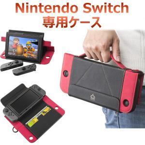 ニンテンドースイッチ ケース スタンド機能 カバー 任天堂 switch ケース 高級レザー製 全面保護 贈り物 ギフト Nintendo Switch 手帳型 保護フィルム|dorarecoya