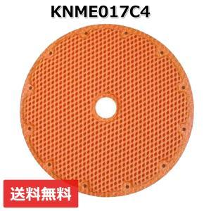 ダイキン(DAIKIN)互換 空気清浄機用加湿フィルター KNME017C4 99A0508 非純正 消耗品 旧:KNME017B4 99A0491|dorarecoya