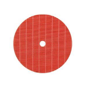 ダイキン 空気清浄機用加湿フィルター KNME998B4(99A0495) 交換品 フィルター DAIKIN 加湿フィルター 交換用フィルター (KNME998A4後継品) 互換品|dorarecoya