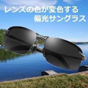 偏光サングラス 運転 スポーツサングラス 偏光サングラス 釣り サングラス メンズ 偏光レンズ ドライブ 紫外線カット ケース付き|dorarecoya
