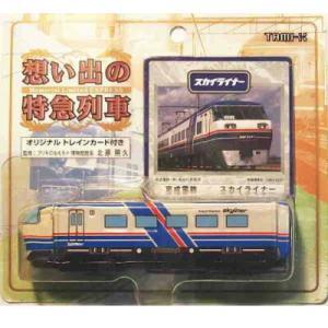 メーカー名タミックスオリジナルトレインカード付、ブリキの列車です。全長約10センチです。 配送方法の...