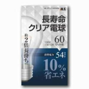 長寿命クリア電球 1P 60W形 ML1P-LC100V54W|doraya