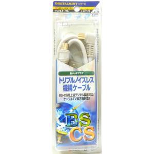 ミニートリプルノイズレス機構ケーブル TVケーブル 薄灰 4C-LI-02(GL)|doraya
