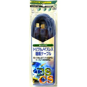 ミニー トリプルノイズレス機構ケーブル TVケーブル ブルー 5m 4C-II-05(B)|doraya